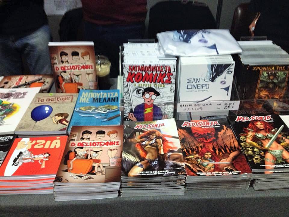 comicdom2014-2