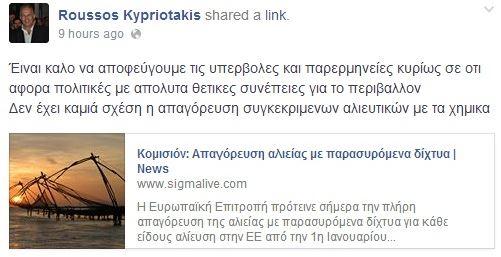 kypriotakis