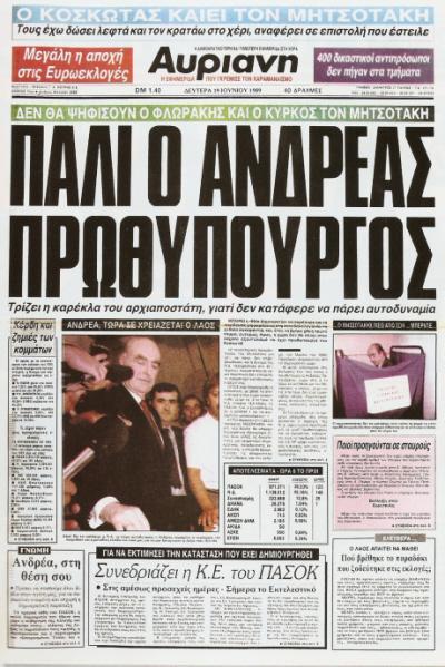 Avriani19-6-1989