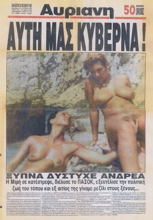 LianiAvriani
