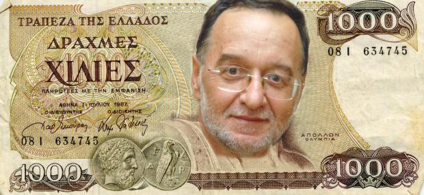 xiliarikoLafazan