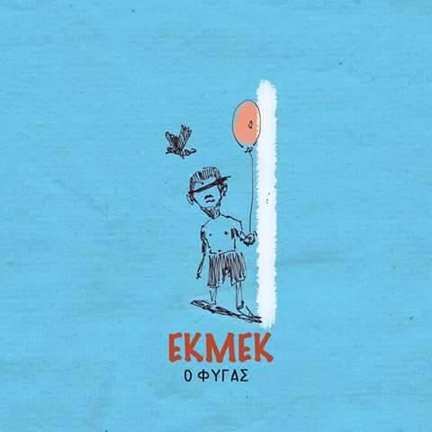 EKMEK3