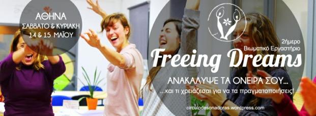 FreeingDreams4