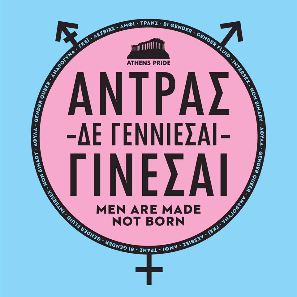 AthensPride2016-2