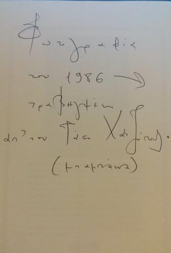 corteauautograph